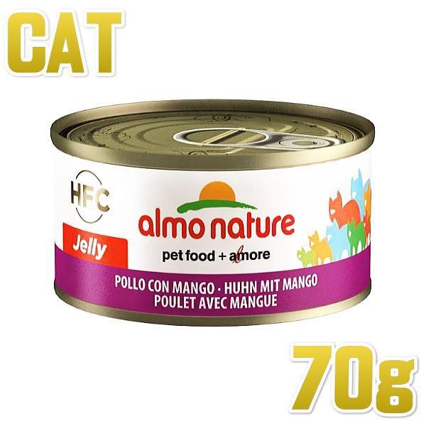 最短賞味2022.2・アルモネイチャー 猫 ウェット チキンとマンゴのご馳走 70g缶 alc5412h猫用一般食キャットフード正規品