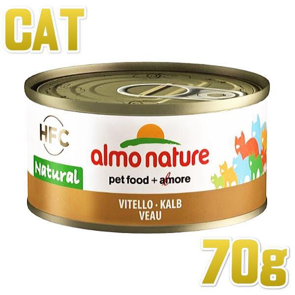 最短賞味2021.5・アルモネイチャー 猫 ウェット 子牛肉のご馳走 70g缶 alc7101h パテ状 キャットフード正規品