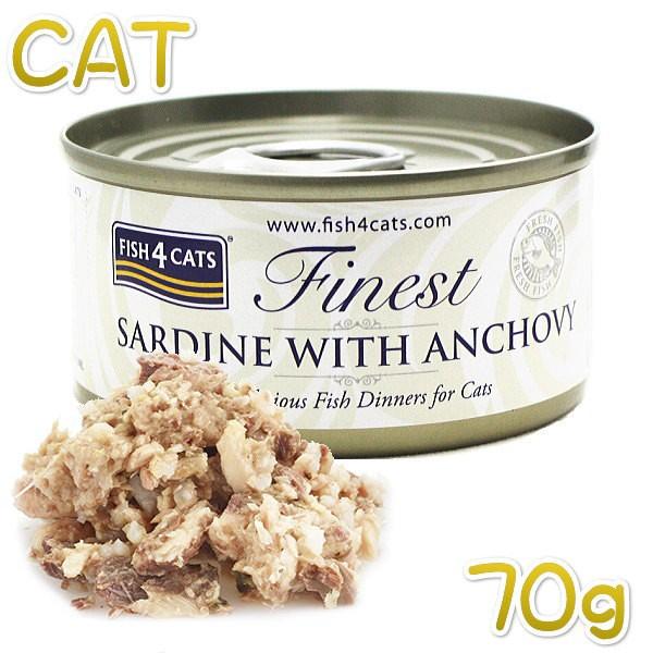 最短賞味2021.12・フィッシュ4キャット 猫缶「イワシ&アンチョビ」 70g缶 全猫種 全年齢ウェット fish4cats 正規品 f4c06866
