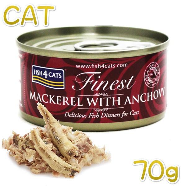 最短賞味2021.8・フィッシュ4キャット 猫缶「サバ&アンチョビ」 70g缶 全猫種 全年齢ウェット 一般食 fish4cats 正規品 f4c06965
