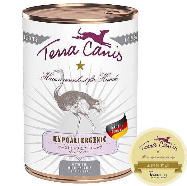 最短賞味2023.6・テラカニス 犬 ハイポアレルジェニック オーストリッチ肉 400g缶 ドッグフード TerraCanis正規品tc22053