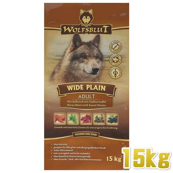 最短賞味2022.7.8・ウルフブラット ワイドプレーン 15kg大袋 成犬用ドライ穀物不使用ドッグフードWOLFSBLUT正規品wb64225