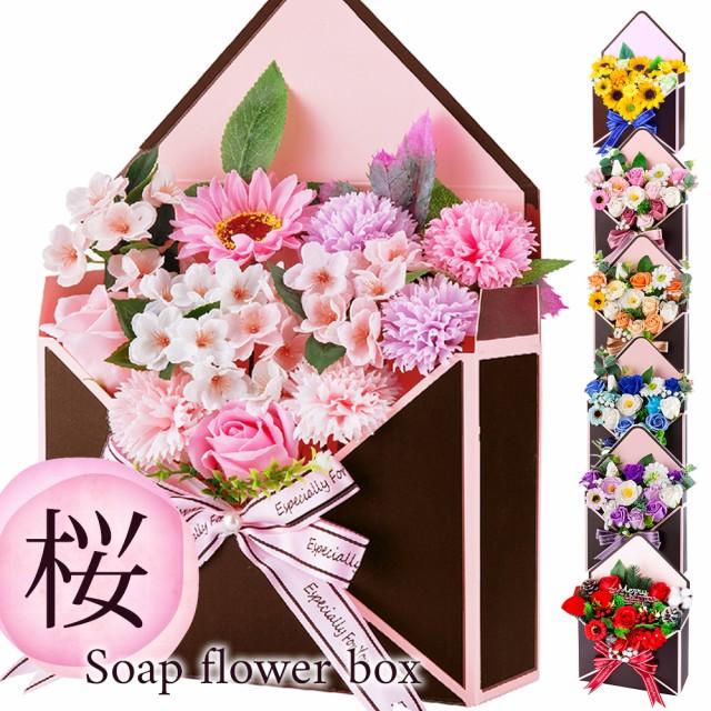 ソープフラワー スタンディング ボックス 花封筒 / 母の日 母の日ギフト バラ カーネーション 桜 入学祝い 卒業祝い アレンジメント 送料