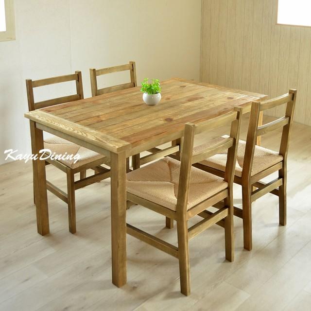 KAYU(カユ) ダイニング5点セット テーブル×1 チェア×4) 幅122cm 食卓テーブル 木製 天然木 北欧 おしゃれ アンティーク レトロ 廃材 ユ