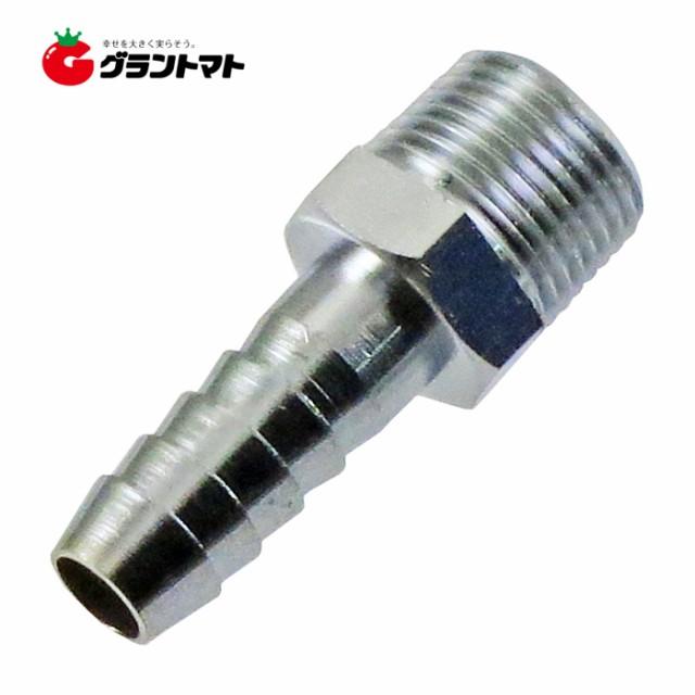 片口ジョイント R3/8x11mm コンプレッサー用部品 SUN UP