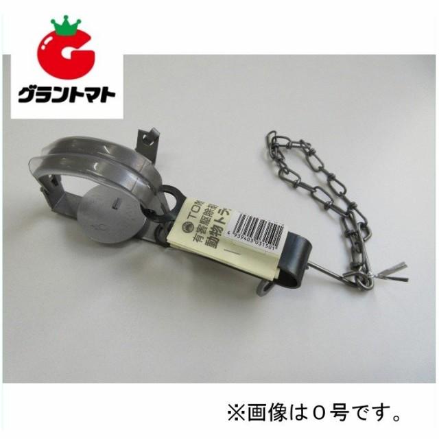 動物トラップ1.5号 トラバサミ 冨永工業