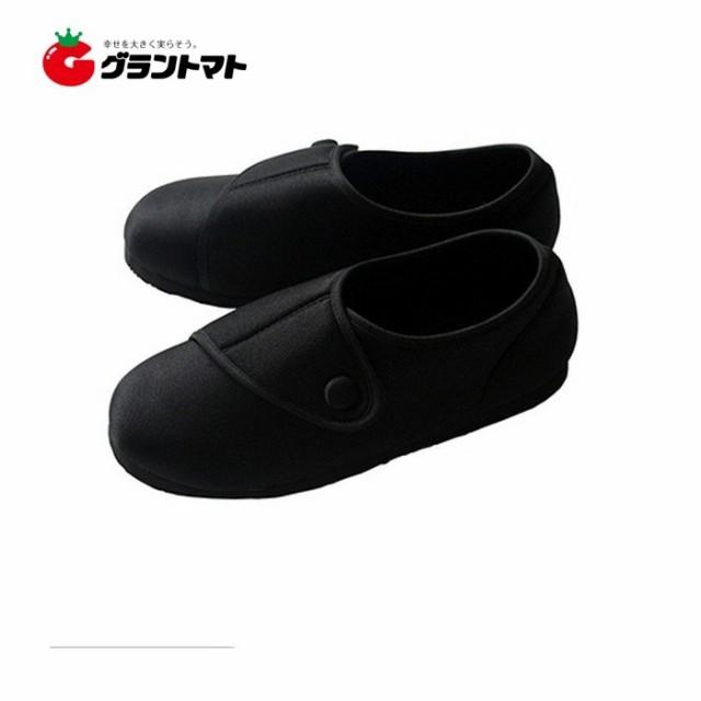 婦人リハビリマジック ブラック 23.0cm 軽量靴 Urvan アーヴァン