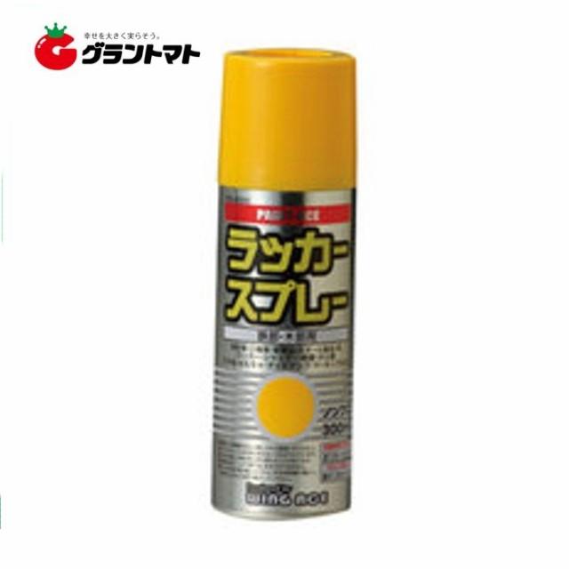 ラッカースプレー 300ml 黄 PA-S300 スプレー塗料 WING ACE 熱田資材