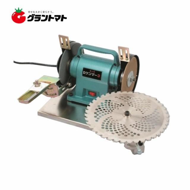 刃物研磨機 Dケンマー3 マルチ研磨機 FK-004 両頭グラインダー式研磨機 フジ鋼業