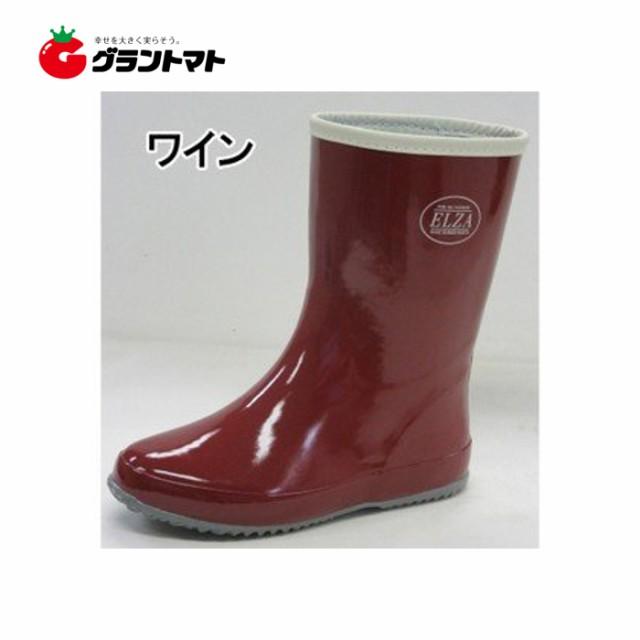 エルザ20007 ワイン 24.5cm レインブーツ レディース ショートタイプ長靴