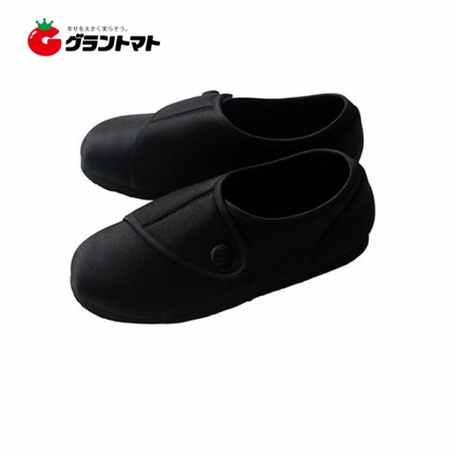 婦人リハビリマジック ブラック 23.5cm 軽量靴 Urvan アーヴァン