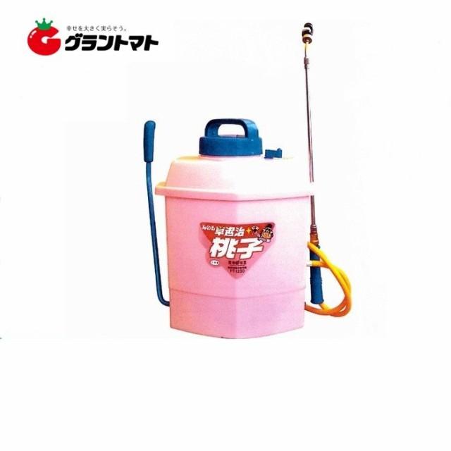 草退治 桃子 FT-1230 12L 除草剤専用散布機 みのる産業