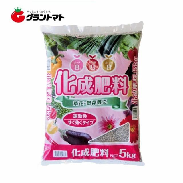化成肥料8-8-8 5kg ドリーム