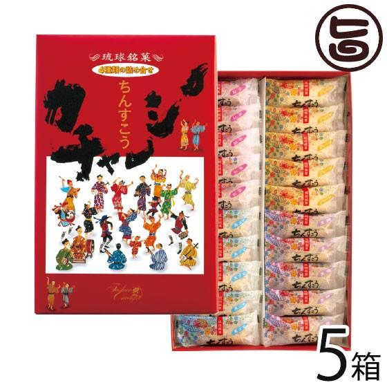 ファッションキャンディ カチャーシーちんすこう(大) 40個×5箱 沖縄 土産 沖縄土産 条件付き送料無料