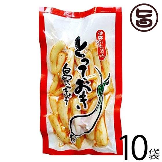 フィフティ・プランニング とっておき島らっきょう キムチ漬 70g×10袋(1ケース) 島らっきょうの抗酸化成分がTVで話題に 沖縄 土産 野菜