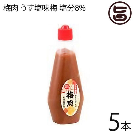 濱田 梅肉 うす塩味梅 (塩分8%) 340g×5本 梅肉ソース 梅肉チューブ クエン酸 リンゴ酸 マツコの知らない世界 条件付き送料無料