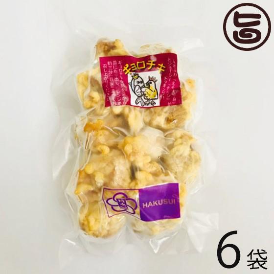 博水 ギョロチキ 250g×6袋 魚と鶏のコラボ 福岡 博多 土産 人気 惣菜 おかず 時間が経っても固くならない! 保存料無添加 条件付き送料