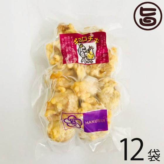 博水 ギョロチキ 250g×12袋 魚と鶏のコラボ 福岡 博多 土産 人気 惣菜 おかず 時間が経っても固くならない! 保存料無添加 条件付き送
