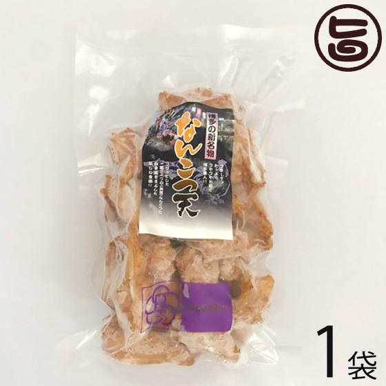 博水 博多なんこつ天 250g×1袋 福岡 博多 土産 人気 さつまあげ 惣菜 おかず 保存料無添加 博多の新名物 コラーゲンたっぷり コリコリ食