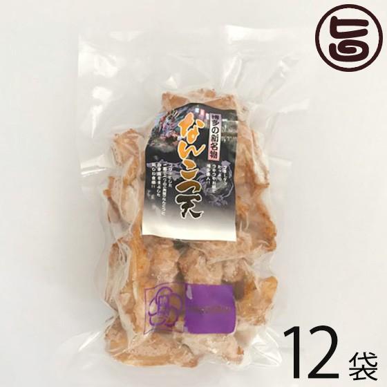 博水 博多なんこつ天 250g×12袋 福岡 博多 土産 人気 さつまあげ 惣菜 おかず 保存料無添加 博多の新名物 コラーゲンたっぷり コリコリ
