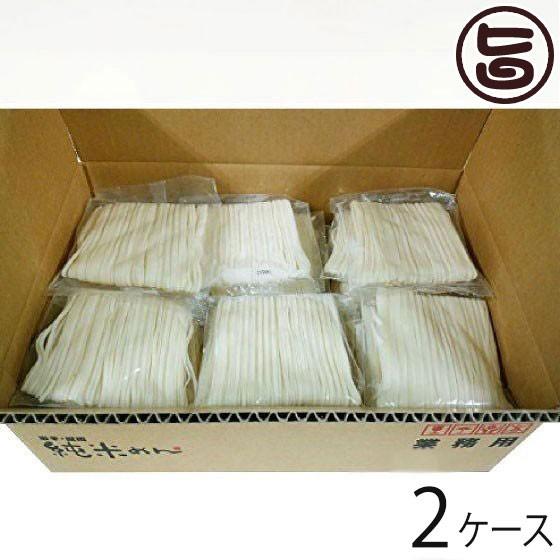 兼平製麺所 業務用 純米めん (中) 30食入り×2ケース アレルギーをお持ちの方に 米粉使用 グルテンフリー 条件付き送料無料