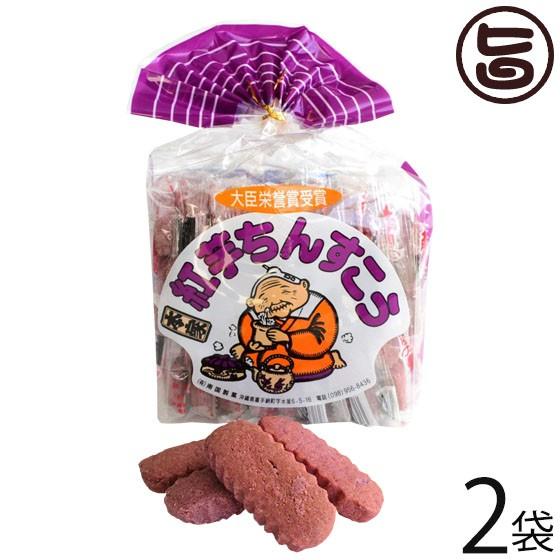 南国製菓 南国の紅芋 ちんすこう (2個入×18袋)×2袋 沖縄 土産 定番 人気 菓子 おやつ 個包装 バラまき土産にもおすすめ 送料無料