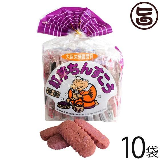 南国製菓 南国の紅芋 ちんすこう (2個入×18袋)×10袋 沖縄 土産 定番 人気 菓子 おやつ 個包装 バラまき土産にもおすすめ 条件付き送料