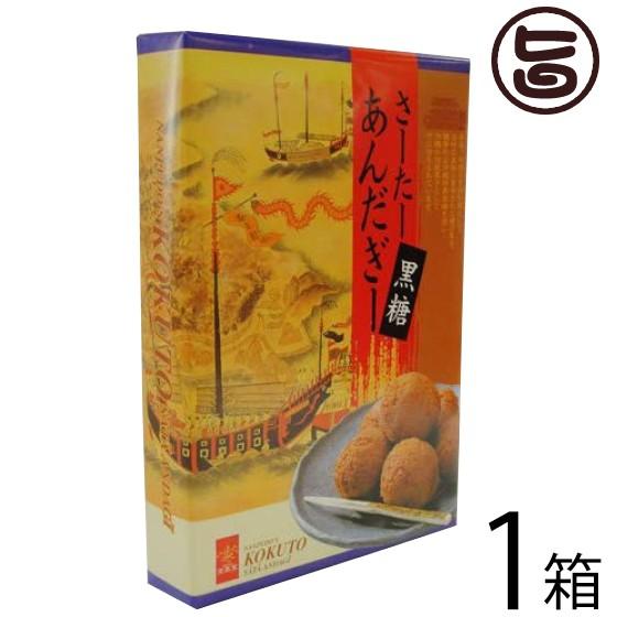 南風堂 さーたーあんだぎー黒糖 (小) 2個入×6P×1箱 沖縄 土産 人気 揚げ菓子 沖縄風ドーナツ サーターアンダギー 秘密のケンミンSHOW