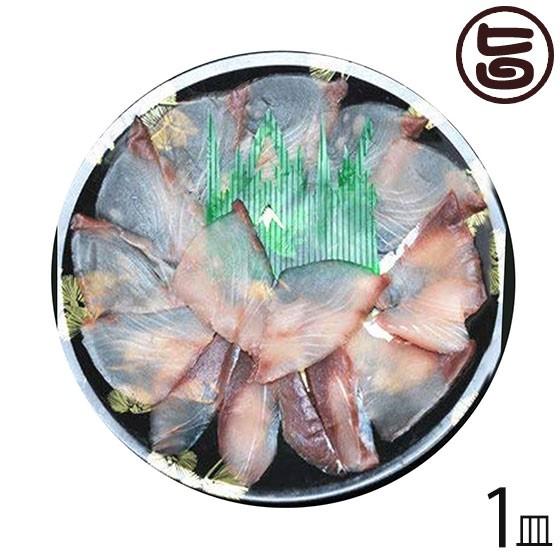 島根大田鮮魚市場 天然 寒ブリ薄造り 1〜2人前 90g×1皿 島根県 新鮮 希少 高級ぶり 日本海水揚げ 真空急速冷凍 条件付き送料無料