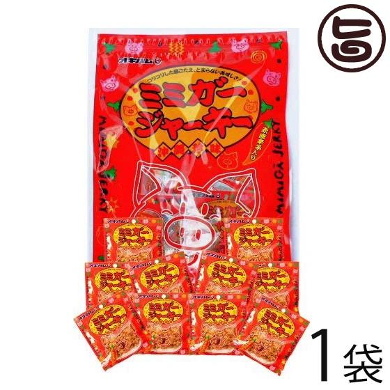 オキハム ミミガージャーキー パーティーパック 小袋10袋入り×1袋 豚耳皮を赤唐辛子でピリ辛に仕上げたミミガー珍味 送料無料