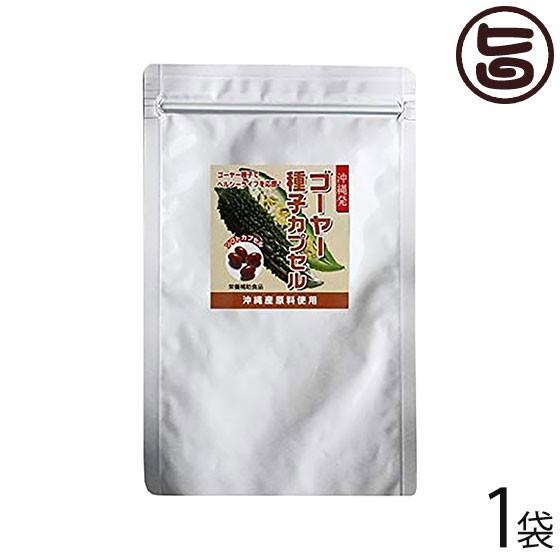 沖縄農興 ゴーヤー種子カプセル 450?r×160粒×1袋 アルミ袋入り 沖縄 土産 人気 健康食品 共役リノレン酸 たっぷり 送料無料