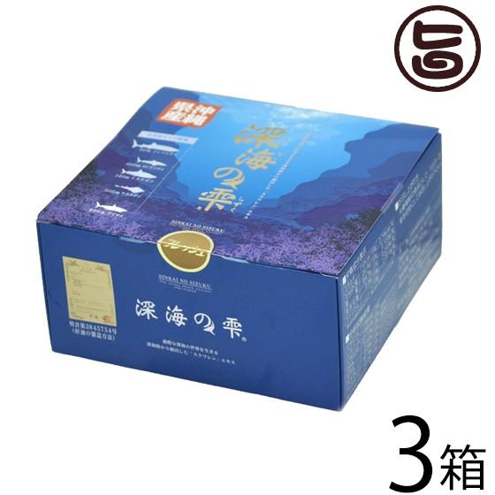 深海の雫 180粒×3箱 沖縄 人気 珍しい 土産 健康管理 サプリメント サメ 鮫 送料無料