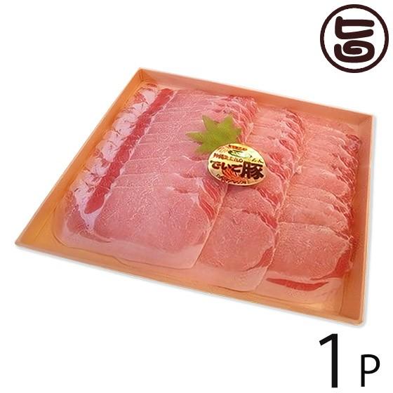 お歳暮 ギフト 上原ミート 沖縄県産ブランド肉 でいご豚 ロース しゃぶしゃぶ 500g×1P 人気 豚肉 三元豚 焼肉 BBQ 送料無料