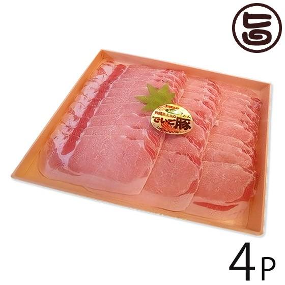 上原ミート 沖縄県産ブランド肉 でいご豚 ロース しゃぶしゃぶ 500g×4P 沖縄 人気 豚肉 三元豚 焼肉 BBQ アミノ酸 コラーゲン豊富 送料