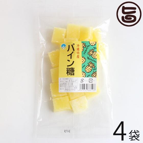 わかまつどう製菓 パイン糖 (加工) 140g×4袋 沖縄 人気 土産 定番 砂糖菓子 お菓子 送料無料