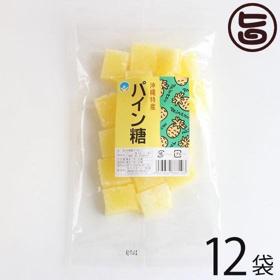 わかまつどう製菓 パイン糖 (加工) 140g×12袋 沖縄 人気 土産 定番 砂糖菓子 お菓子 送料無料