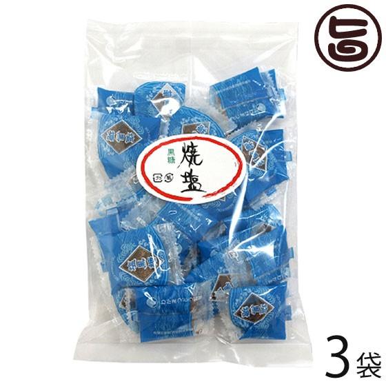 わかまつどう製菓 塩黒糖 ピロー 加工 140g×3袋 沖縄 土産 人気 黒糖菓子 個包装タイプ 行楽やお茶請けに 送料無料