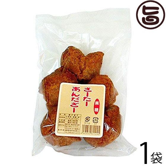 わかまつ堂 さーたーあんだぎー 黒糖 5個入×1袋 沖縄 土産 人気 定番 お菓子 おやつ お祝い 秘密のケンミンSHOW 送料無料
