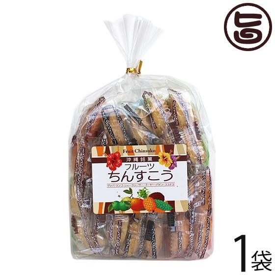 優菓堂 フルーツちんすこう 24個入×1袋 沖縄 土産 人気 個包装 お菓子 6種の味 ちんすこう 本来の食感 ホロホロ サクサク 送料無料