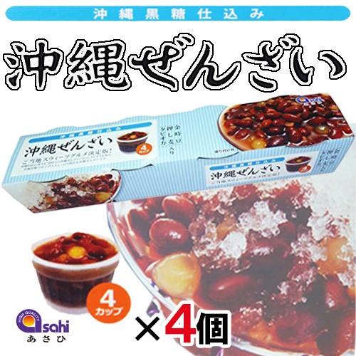 沖縄黒糖ぜんざい 360g(90g×4カップ)×4個 沖縄 定番 土産 林修の今でしょ おやつ 黒糖 送料無料