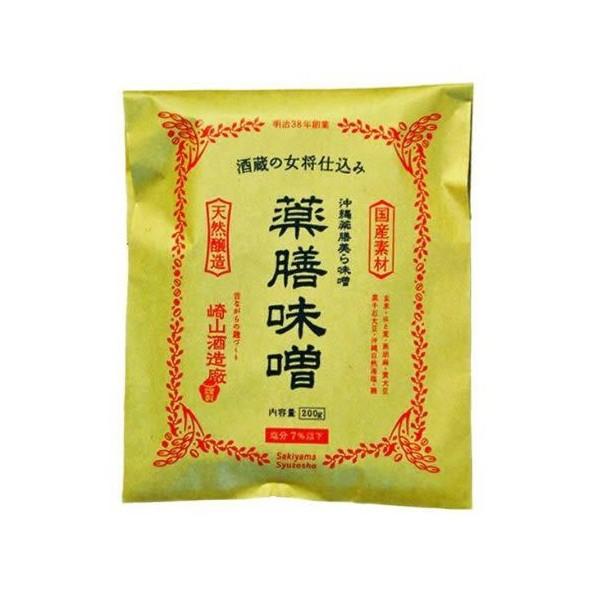 沖縄薬膳 美ら味噌 200g×3箱 (60個) 沖縄 人気 土産 調味料 送料無料