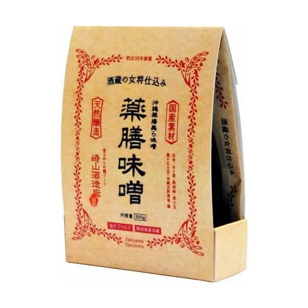 沖縄薬膳 美ら味噌 300g×3箱 (36個) 沖縄 人気 土産 調味料 送料無料