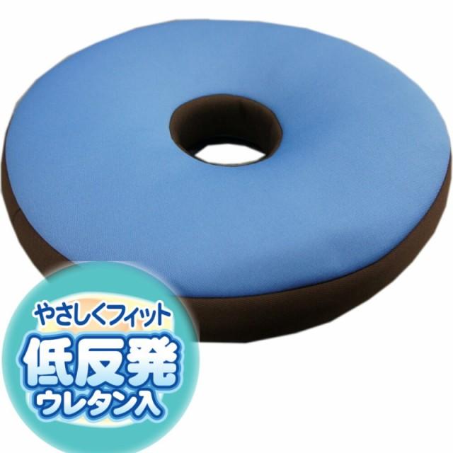 35Rx5cm 「コメット」ブルー色 通気性のいいメッシュ生地の低反発ドーナツ円座クッション