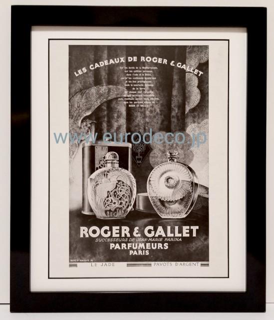 ROGER GALLET 1928 ラリック