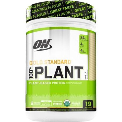 【正規代理店】オプティマム ゴールドスタンダード 100%プラントプロテイン バニラ 722g 約19回分 Optimum Nutrition