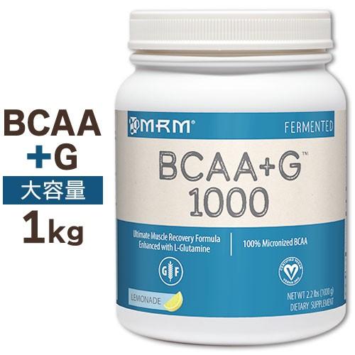 人工甘味料ゼロBCAA+グルタミン(お得サイズ1kg) 《154回分》パウダー MRM レモネード