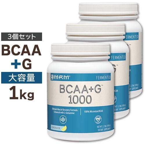 人工甘味料ゼロBCAA(お得サイズ1kg) 《154回分×3個》パウダー MRM BCAA+Lグルタミン レモネード3個セット