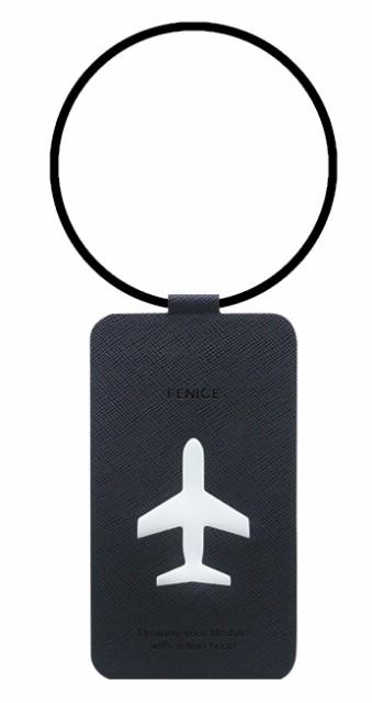 飛行機のロゴがワンポイントで視認性の良いネームタグ。 スーツケースタグ ラゲージタグ トラベルタグ FE-012-BK トラベルアイテム 送