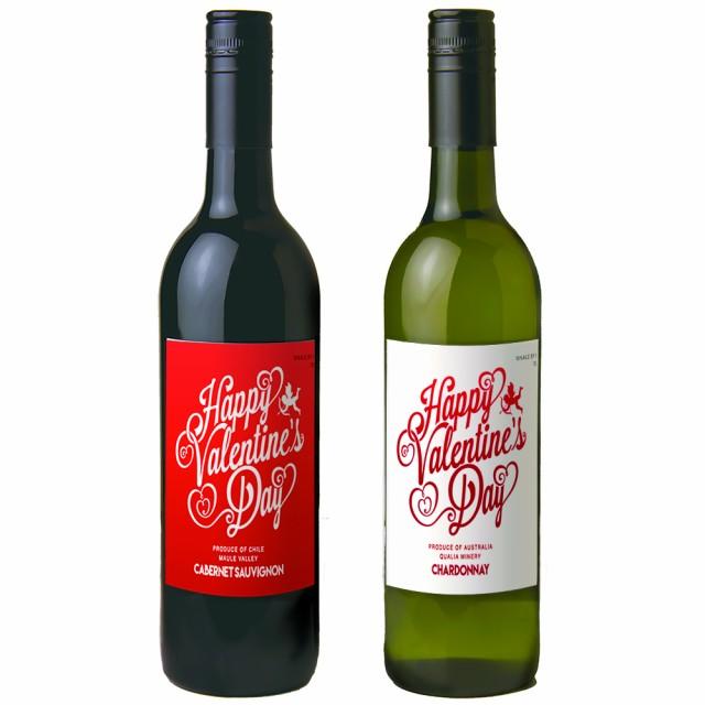 遅れてごめん バレンタイン ワイン赤・白セット