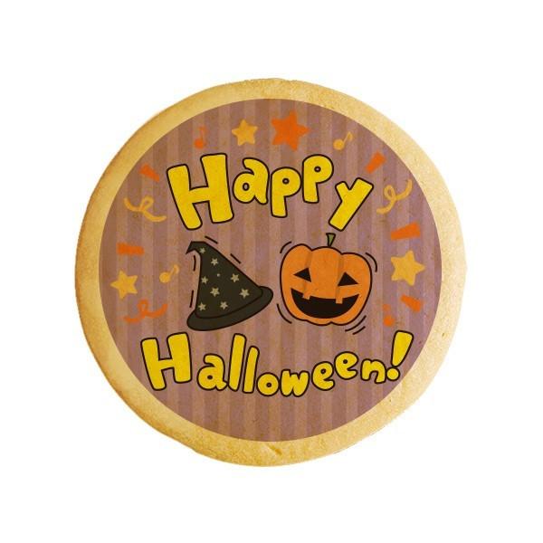 ハロウィン メッセージクッキー HAPPY HALLOWEEN3 お祝い・プチギフト